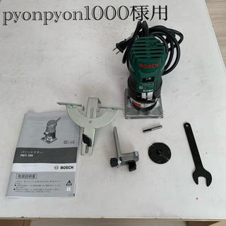 ボッシュ(BOSCH)のBOSCH トリマー PMR500 DIY(工具/メンテナンス)