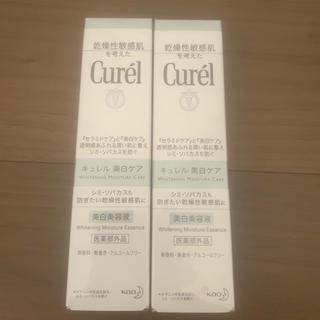 キュレル(Curel)のキュレル  美白ケア(美容液)