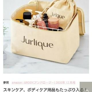 ジュリーク(Jurlique)の&ROSY付録Jurlique(ポーチ)
