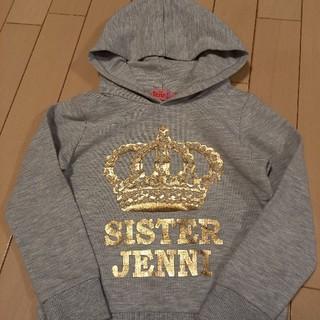 JENNI - ジェニーシスター子供服女の子110cm