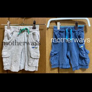 マザウェイズ(motherways)の[衣服]motherways◆EXPLORER 半ズボン キッズ97cm(パンツ/スパッツ)