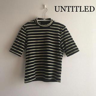 アンタイトル(UNTITLED)のuntitled Tシャツ ボーダーカットソー(カットソー(半袖/袖なし))