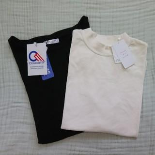 センスオブプレイスバイアーバンリサーチ(SENSE OF PLACE by URBAN RESEARCH)の新品カットソー 2枚セット(Tシャツ(半袖/袖なし))