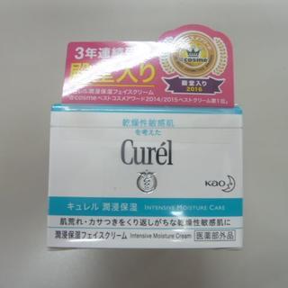 Curel - キュレル 潤浸保湿フェイスクリーム 40g