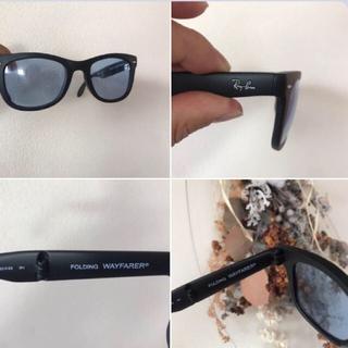 レイバン(Ray-Ban)の【生産終了モデル】レイバン 折りたたみサングラス(サングラス/メガネ)