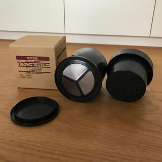 ムジルシリョウヒン(MUJI (無印良品))の無印良品 メッシュコーヒードリッパー(調理道具/製菓道具)