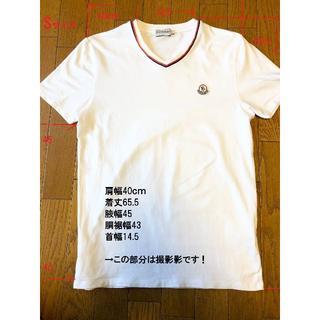 MONCLER - ★モンクレール Tシャツ Sサイズ本物!