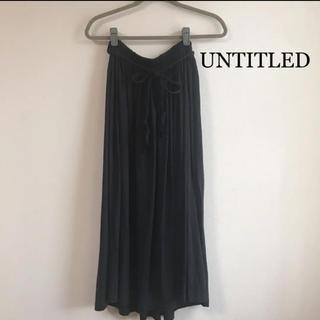 UNTITLED - untitled ネイビー ロングスカート