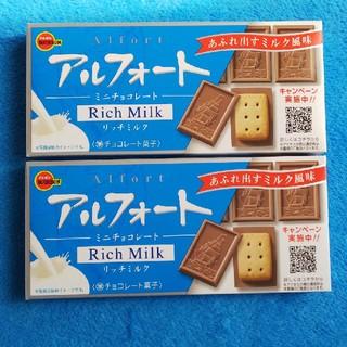 ブルボン - ブルボン アルフォートミニチョコレート リッチミルク あふれ出すミルク風味 2個