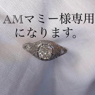 アンティーク オールドマインカット ダイヤモンド リング エドワーディアン