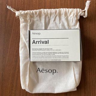 Aesop - Aesop アライバルキット 巾着付き