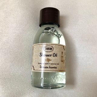 SABON - サボンSABONシャワーオイルデリケートジャスミン50ml/サンプル付き