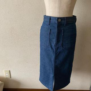 マカフィー(MACPHEE)のデニムタイトスカート(ロングスカート)