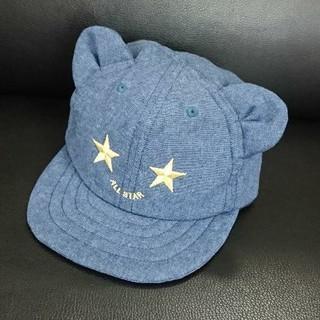 コンバース(CONVERSE)のコンバースキャップ帽子48cm(帽子)