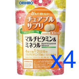 オリヒロ(ORIHIRO)のかんでおいしいチュアブルサプリ マルチビタミン&ミネラル(120粒) x4袋(ビタミン)