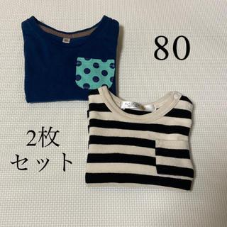 フタフタ(futafuta)の80 長袖2枚セット(Tシャツ)