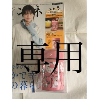 タカラジマシャ(宝島社)のリンネル12月号付録(弁当用品)