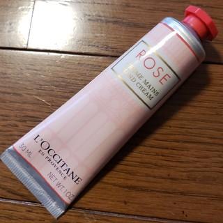 L'OCCITANE - L'OCCITANE ロクシタン ハンドクリーム ローズ ROSE バラ 薔薇