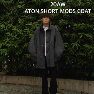 COMOLI - ATON 20AW SHORT MODS COAT SIZE:4