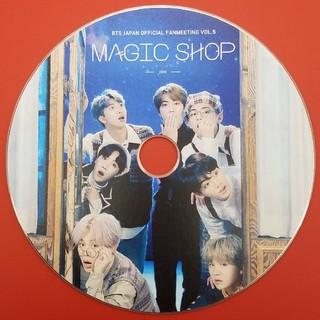 防弾少年団(BTS) - ♥新作♥️BTS 防弾少年団 バンタンMAGIC SHOP 2109 DVD1枚