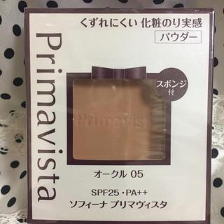 SOFINA - プリマヴィスタ くずれにくい 化粧のり実感 パウダーファンデーション 05