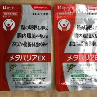 富士フイルム - メタバリアEX14日分2袋セット