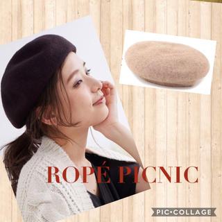 ロペピクニック(Rope' Picnic)の【新品 未使用】ふんわりベレー帽★ロペピクニック★ROPÉ PICNIC(ハンチング/ベレー帽)