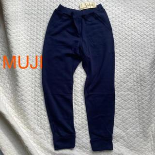 MUJI (無印良品) - 新品無印良品MUJIやわらか裏毛スウェットパンツ長ズボン130cmジョガーズ紺色