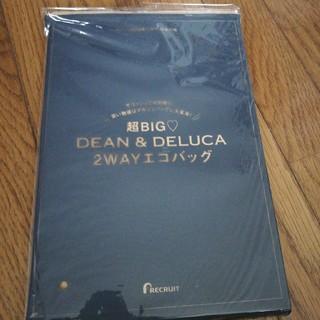 DEAN & DELUCA - DEAN &DELUCA 2way エコバッグ