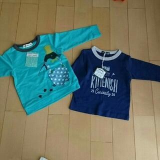 90サイズ 長袖Tシャツ  2枚組セット