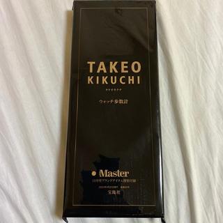 タケオキクチ(TAKEO KIKUCHI)のタケオキクチ ウォッチ歩数計  Master 10月号付録 (腕時計)