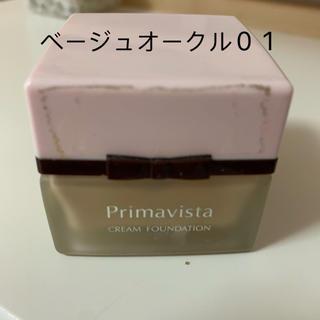 プリマヴィスタ(Primavista)のプリマヴィスタ クリームファンデーション ベージュオークル01(ファンデーション)
