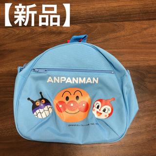 アンパンマン - アンパンマン リュック