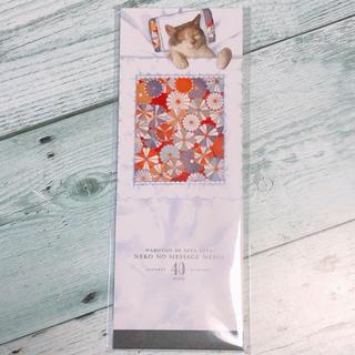 FELISSIMO - 【フェリシモ猫部】和布団でスヤァ☆猫のメッセージメモパッド