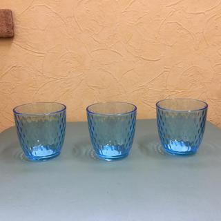ボルミオリロッコ(Bormioli Rocco)のBormioli Rocco  ブルーグラス 3個 (グラス/カップ)