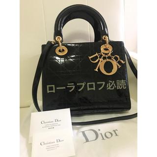 クリスチャンディオール(Christian Dior)のDior レディディオール エナメル バッグ(ショルダーバッグ)