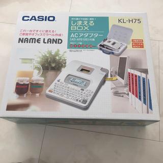 CASIO - CASIO  ネームランド  KL-H75