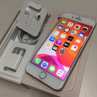 iPhone - 美品 iPhone8 256GB ゴールド SIMロック解除