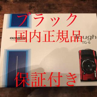 OLYMPUS -  【新品同様】OLYMPUS TOUGH TG-6 ブラック オリンパス