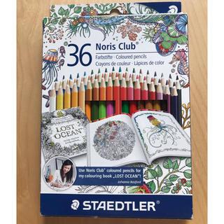 STAEDTLERノリスクラブ色鉛筆36色(色鉛筆)