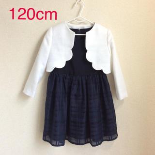 プティマイン(petit main)のpetit main 120cm フォーマ2点セット(g120-30)(ドレス/フォーマル)