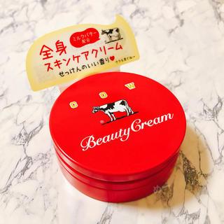 COW - 数量限定★カウブランド 赤箱 ビューティクリーム 牛乳石鹸