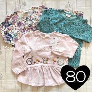NEXT - *80*フローラル Tシャツ 3 枚組