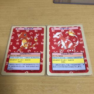 ポケモン - 希少 トップサン ポケモンカード 2枚