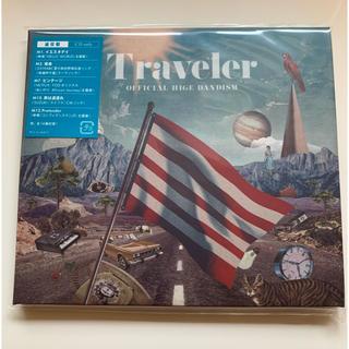 Traveler / Official髭男dism 通常盤CD