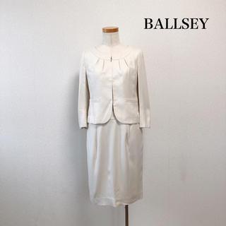 ボールジィ(Ballsey)のBALLSEY セレモニースーツ ノーカラージャケット アイボリー 日本製(スーツ)