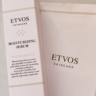 ETVOS - 【専用】ETVOS モイスチャライジングセラム2点