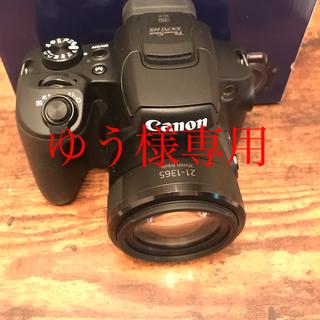 Canon - ゆう様専用