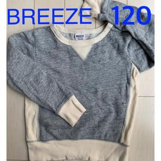 BREEZE - BREEZE 120㎝ ニコちゃんマーク スウェット トレーナー