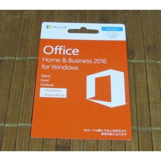 Microsoft - OFFICE Home & Business 2016☆正規品☆未開封
